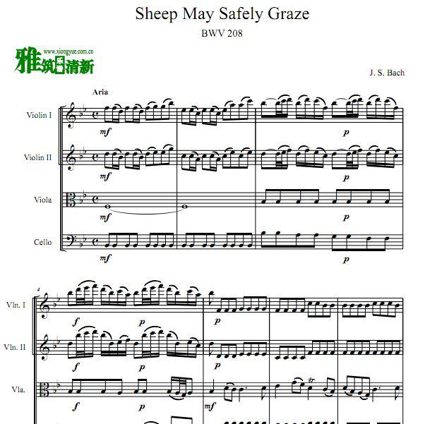 巴赫 Sheep May Safely Graze 羊儿在安静地吃草弦乐四重奏谱