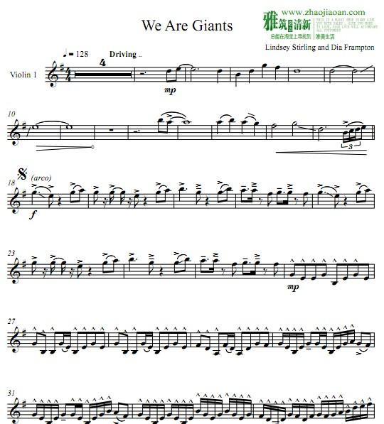 斯特林  琴谱 sheet music  欧美流行音乐乐谱  楽谱  五线谱  小提