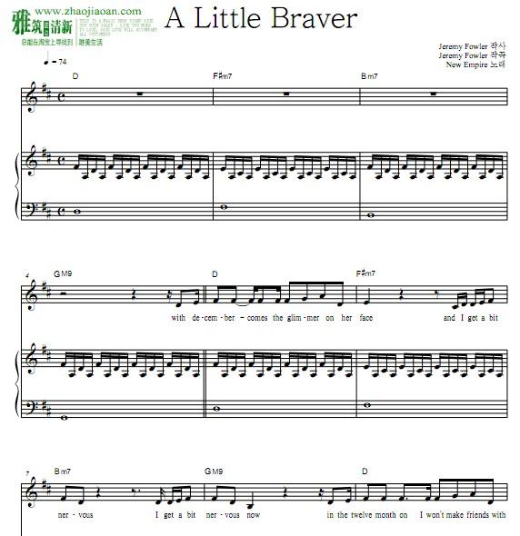 a little braver钢琴伴奏谱