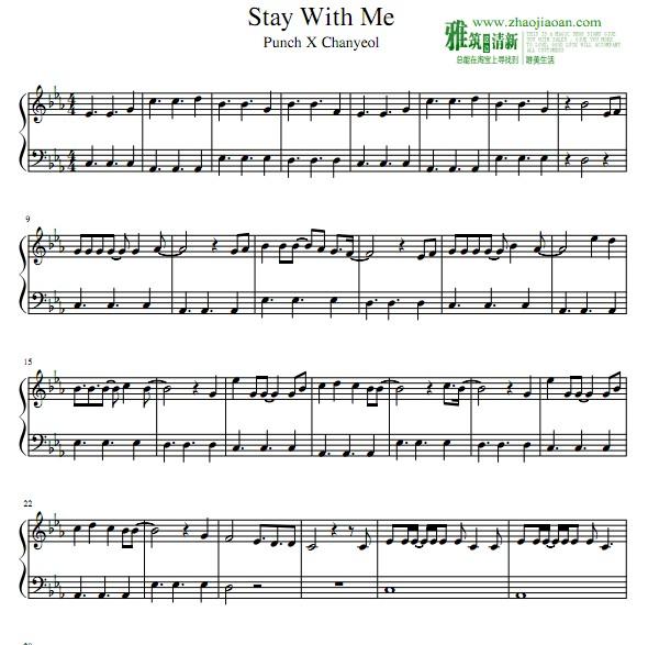 鬼怪  Stay With Me钢琴谱
