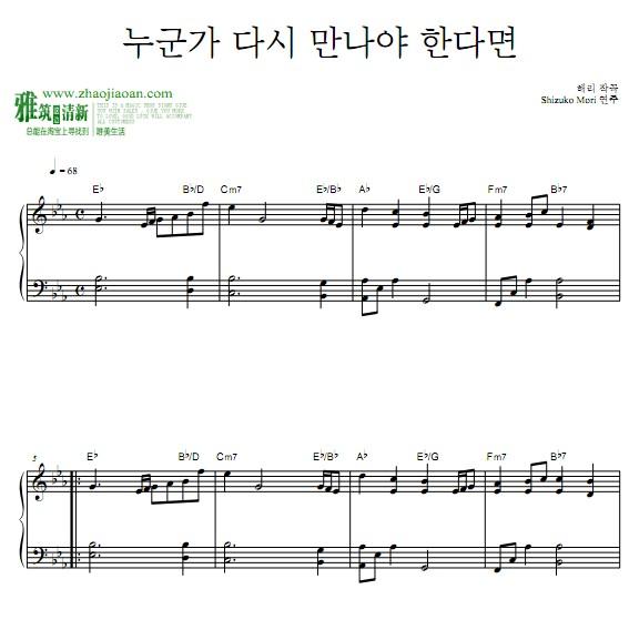 如果曲谱韩国_韩国美女