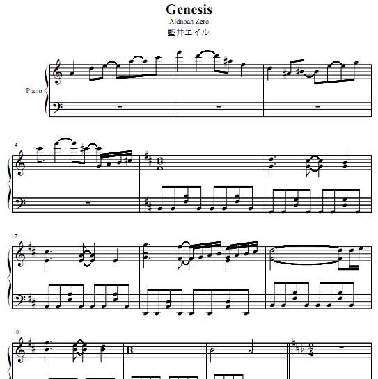 Aldnoah Zero Genesis钢琴谱 找教案