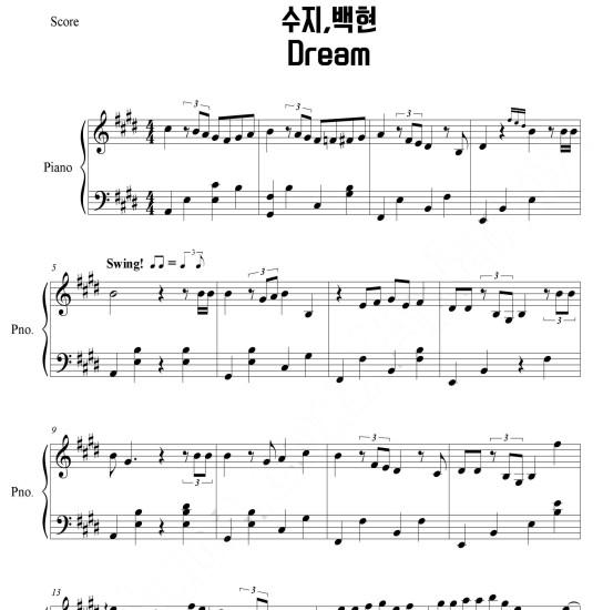 裴秀智 边伯贤DREAM钢琴谱