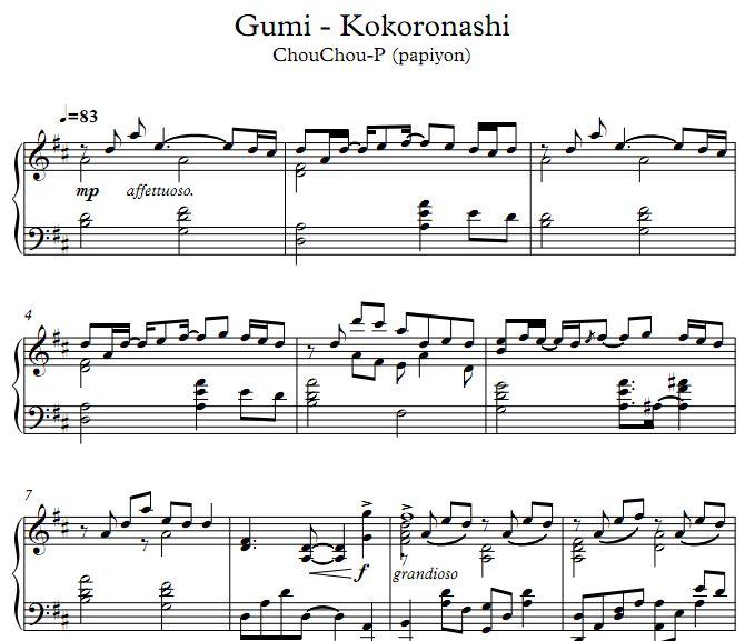 Gumi Kokoronashi钢琴谱 找教案
