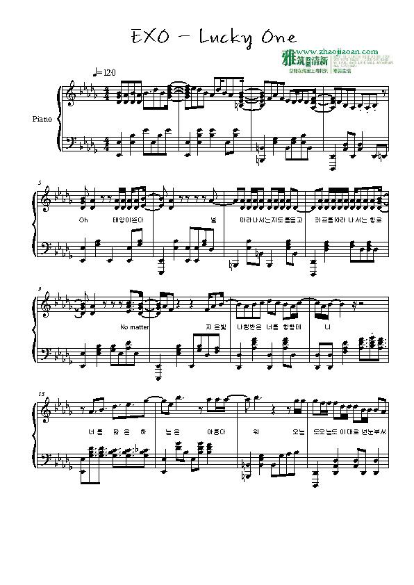 EXO Lucky One钢琴谱