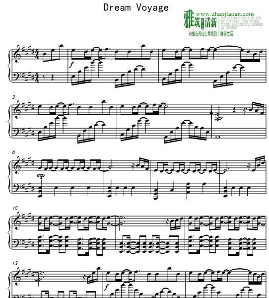 纯钢琴轻音乐Dream Voyage钢琴谱