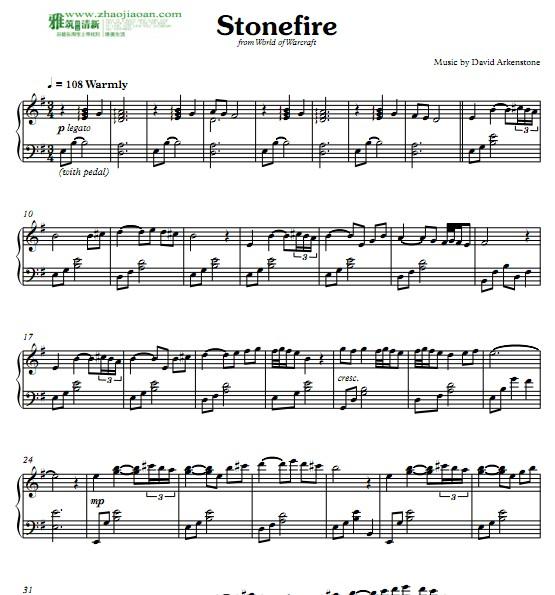 魔兽世界stonefire钢琴谱