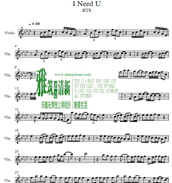 lemontree吉他u曲谱-要无水印PDF乐谱微信与我联系,微信号:wuaiyazhu