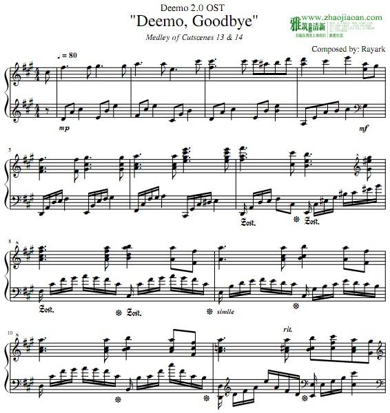 Deemo Good bye钢琴谱