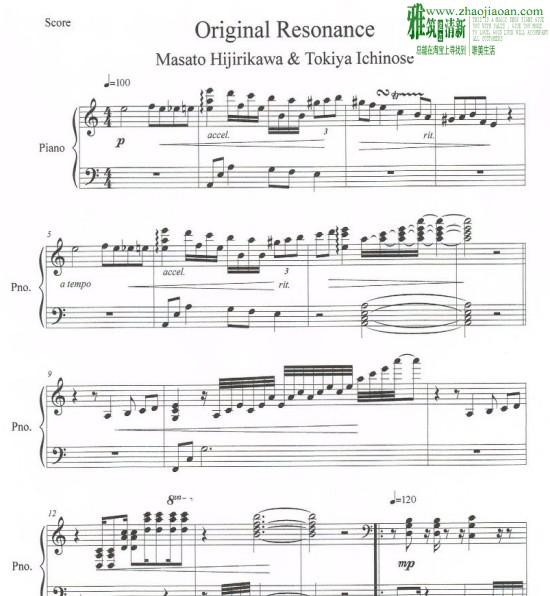SONANCE钢琴谱