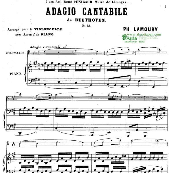 悲怆第二乐章大提琴谱 钢琴伴奏谱