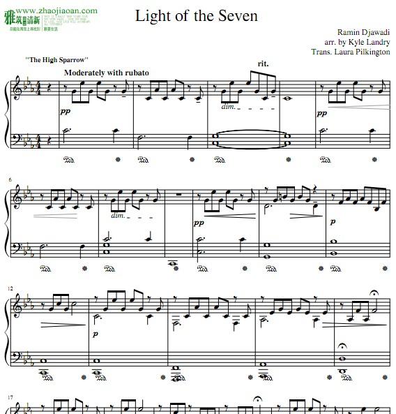 完整版曲谱_梁祝钢琴曲完整版曲谱
