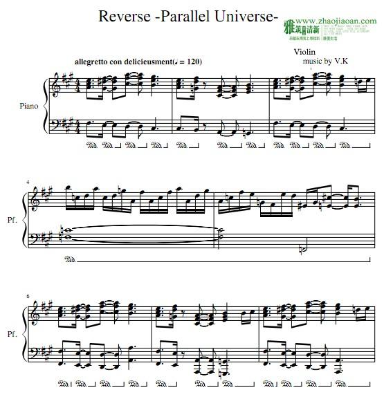 Deemo Reverse Parallel Universe钢琴谱