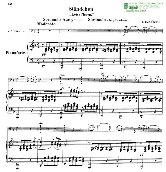 舒伯特小夜曲大提琴谱