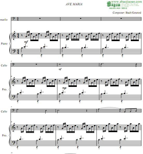 巴赫圣母颂大提琴谱
