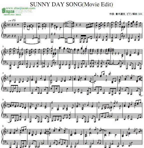lovelive歌谱-Love Live SUNNY DAY SONG钢琴谱