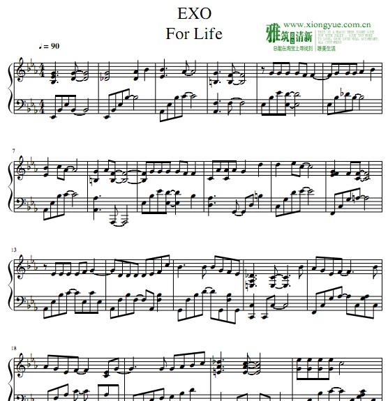 exo - for life一生一事钢琴谱