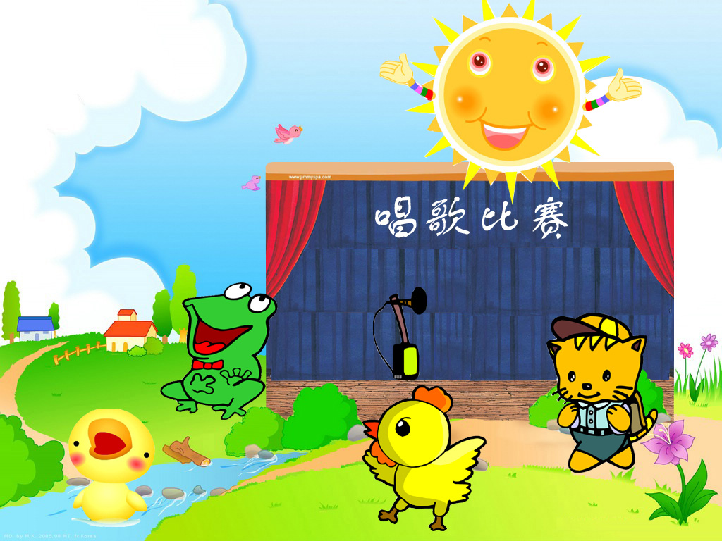 (使用课件)幼儿:小动物们正要举行唱歌比赛呢.