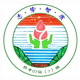 初中班徽设计图