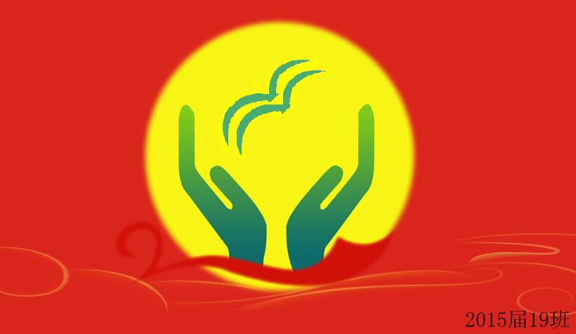design 幼儿园班旗设计图片_幼儿园班旗设计图案大全  有创意的幼儿园图片
