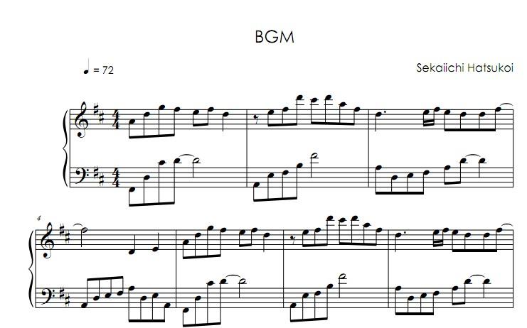 世界第一初恋钢琴谱 sekaiichi hatsukoi bgm