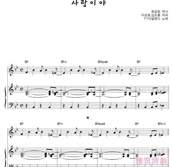island钢琴谱4首 pdf钢琴乐谱 五线谱 pdf格式,可打印 ft island