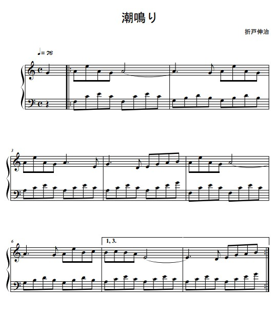 clannad团子大家族 - 潮鸣り钢琴谱