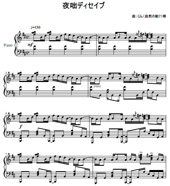 五指谈欢乐颂钢琴曲谱-deceive钢琴谱