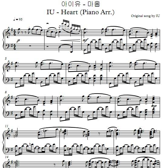 IU Heart  .. 钢琴谱