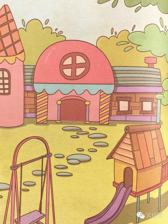 """""""办了幼儿园,谁家的孩子都可以让我来带啦.""""熊奶奶想. 2.图片"""