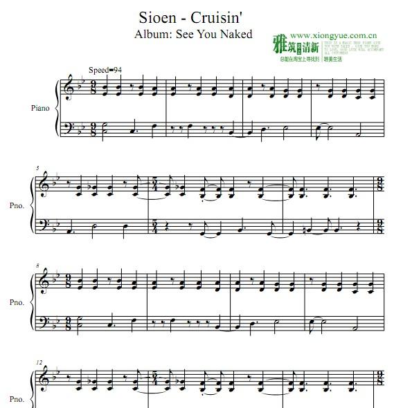SIOEN  Cruisin钢琴谱