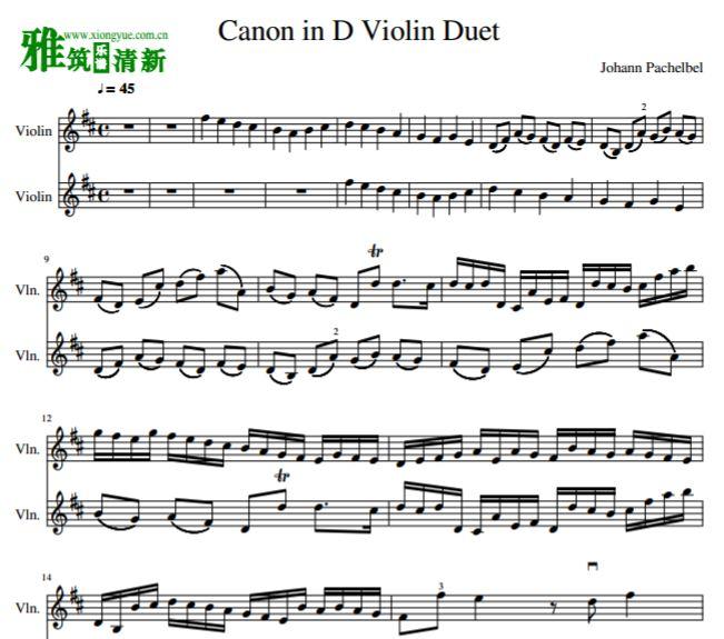 求D大调卡农小提琴谱并标注指法 谱最好是全的 问
