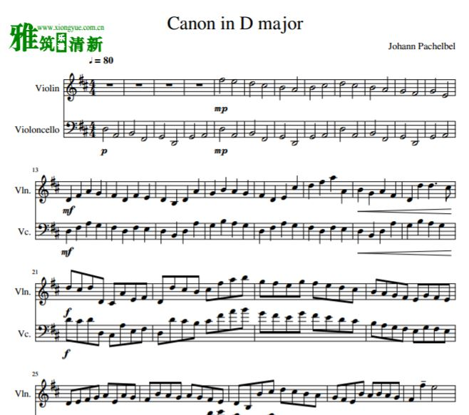 D大调卡农小提琴大提琴弦乐二重奏谱