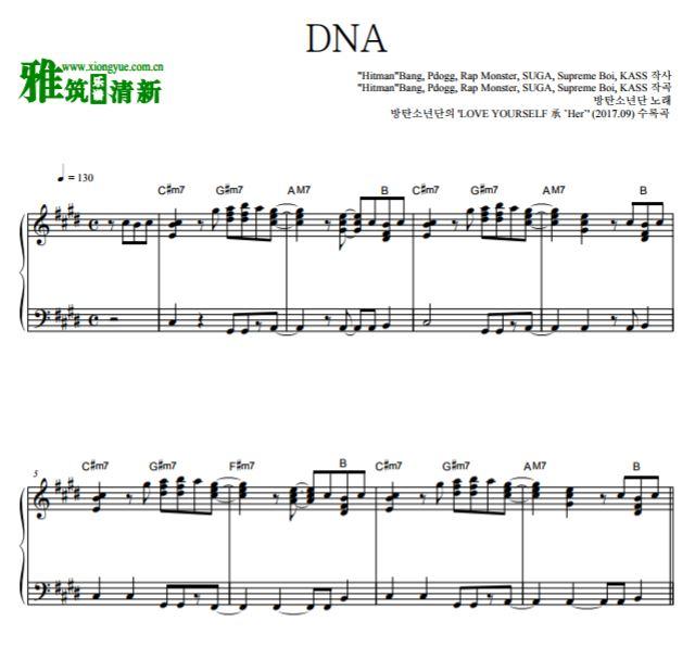 少年团BTS LOVE YOURSELF 承 Her DNA钢琴独奏谱