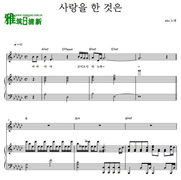 凡字调简谱筒音5
