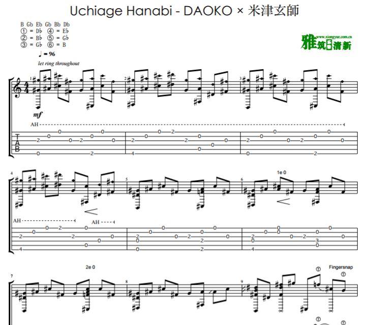 Eddie van der meer版 打上花火指弹吉他谱