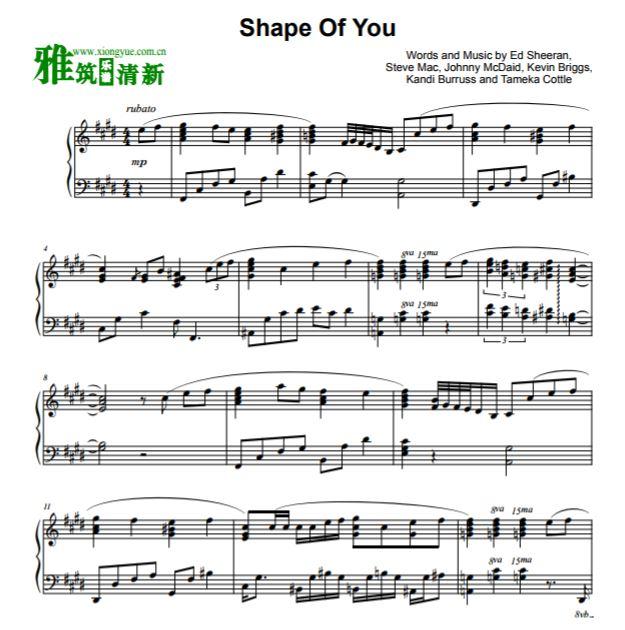 oller爵士钢琴谱 Shape of You爵士版钢琴谱