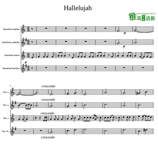 哈利路亚 Hallelujah萨克斯四重奏总谱分谱