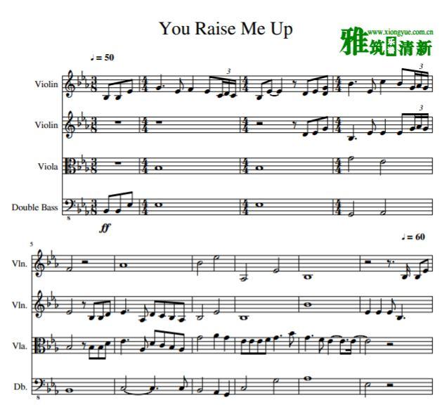 You Raise Me Up你鼓舞了我弦乐四重奏总谱分谱