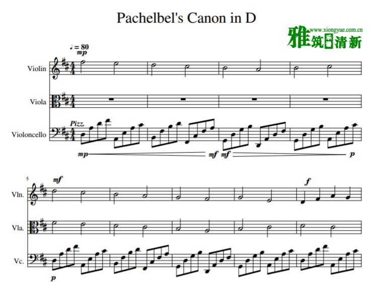 帕赫贝尔d大调卡农canon in d小提琴中提琴大提琴弦乐三重奏谱