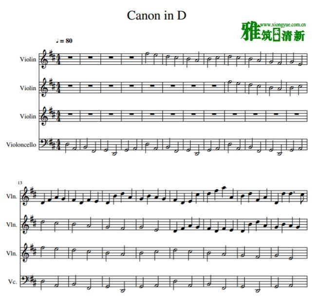 D调卡农弦乐四重奏谱 三小提琴大提琴