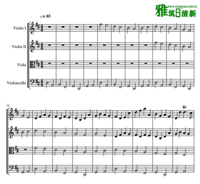 pachelbel canon in d 帕赫贝尔 d大调卡农弦乐四重奏
