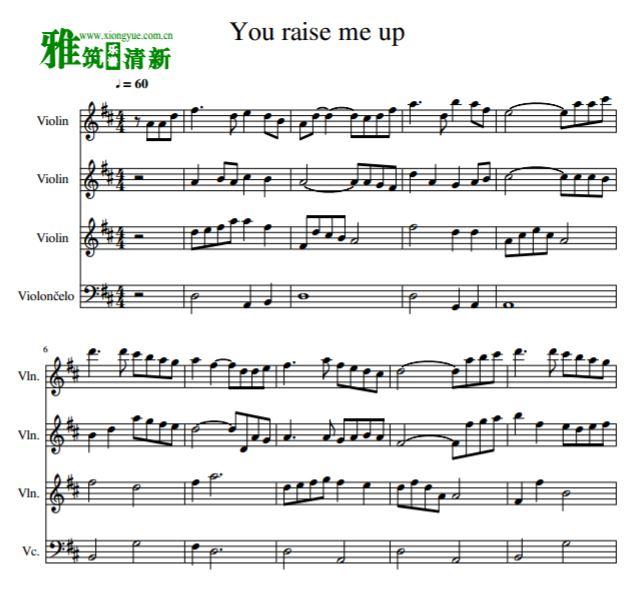 鼓舞了我弦乐四重奏谱 一大提琴三小提琴四重奏