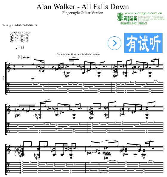 Alan Walker — All Falls Down指弹吉他谱