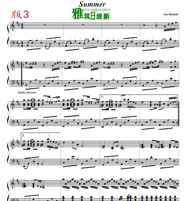 久石让 菊次郎的夏天 SUMMER钢琴谱 共三个版本