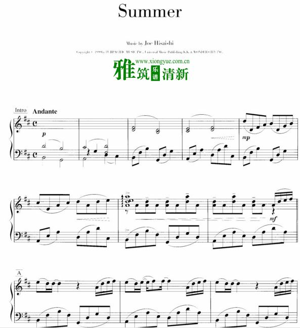 久石让钢琴谱11首