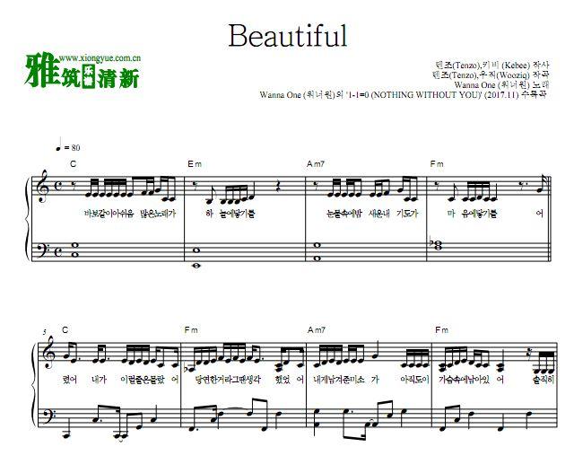 Wanna One Beautiful钢琴独奏谱