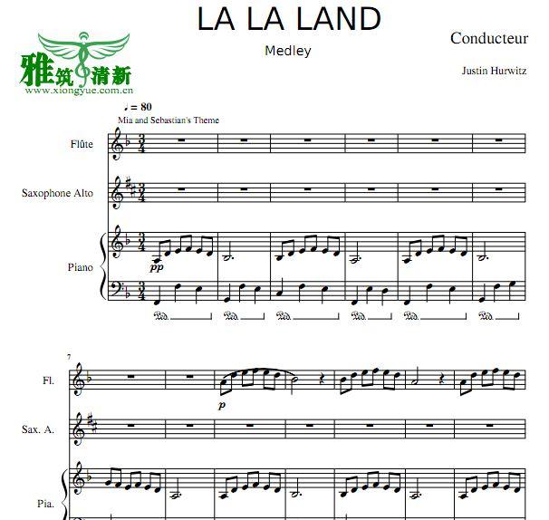 爱乐之城la la land medley组曲长笛萨克斯钢琴三重奏