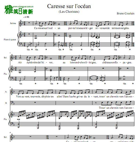 放牛班的春天 Les Choristes 合唱钢琴伴奏谱 独唱 AB声部