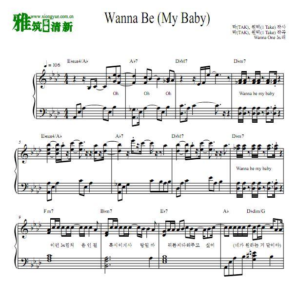 wanna one - wanna be (my baby)钢琴谱